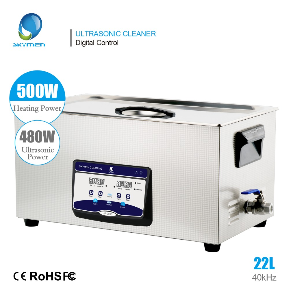 SKYMEN 22l Ультразвуковой Очиститель очистки устройства части нагрева и Таймер 110/220 В 480 Вт degasing для ванной
