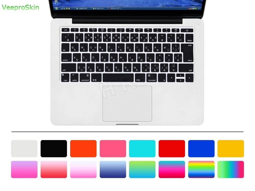 """Alerta Japonés Para Macbook Nuevo Pro 13 """"a1708 Piel Cubierta De Teclado De Silicona (versión 2016 No Touch Bar) Para Mac 12 """"a1534 Jp Versión"""
