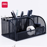 Deli Pen Holder Metal Grid Multi function Pen Holder Student Stationery Office Supplies Storage Tool Office and School Supplies