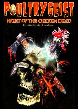 《活死鸡的攻击》2006年美国喜剧,恐怖,歌舞电影在线观看