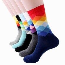 Cotton men socks sport fashion trend mens lattice Gradient color happy couple sock