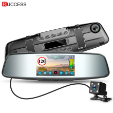 Ruccess Car DVR 3 in 1 Mirror Camera GPS Radar Detector Auto Video Recorder Full HD 1080P Dash Dual Lens Rear View
