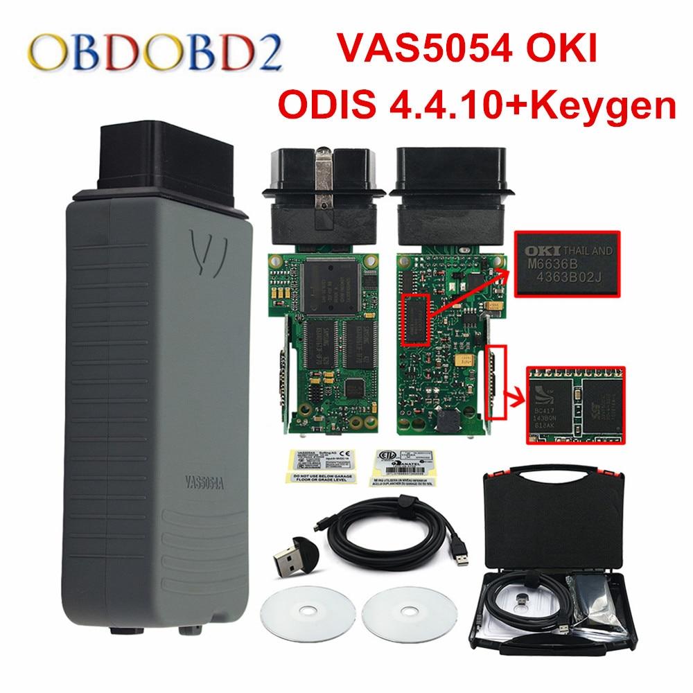 OKI полный чип VAS 5054A VAS5054A ODIS V4.4.10 с UDS протокола VAS5054 Keygen 4.4.4 нескольких языков VAS 5054 Бесплатная доставка