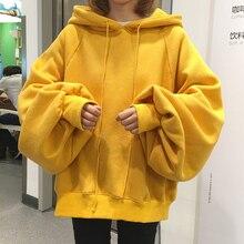 Korean Street Style Huge Hoodie