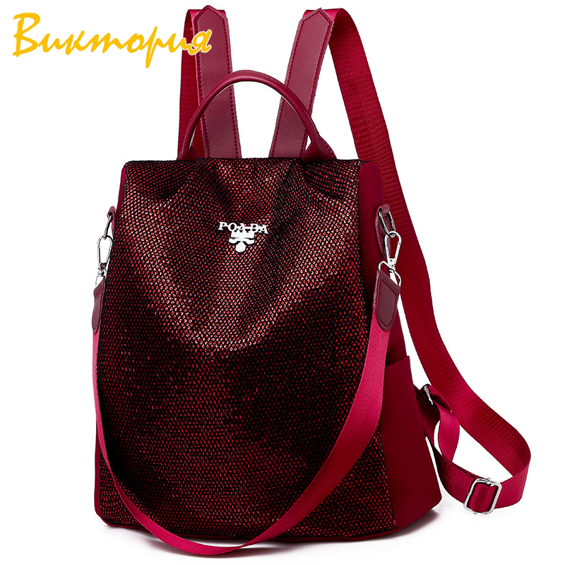 Fashion School Shoulder Bag Womens 2019 New High Quality Vintage PU Leather Female Mesh Outdoor Large-capacity Mummy