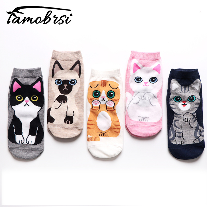 Cartoon Kawaii Tide Socks Cute Cat Dog Shallow Mouth Short Boat Socks Funny Women Casual Men Short Socks Happy Cotton Socks