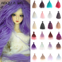 AIDOLLA 15cm High Temperature Synthetic Fiber Hair Piece for 1/3 1/4 1/6 BJD Diy Doll Curly Wigs