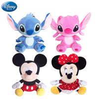 Disney Mickey Minnie Maus Lilo Stich Pooh Bär Plüsch Puppen Edward Pooh Mr Sanders Plüsch Baby Mädchen Jungen Kinder geschenk