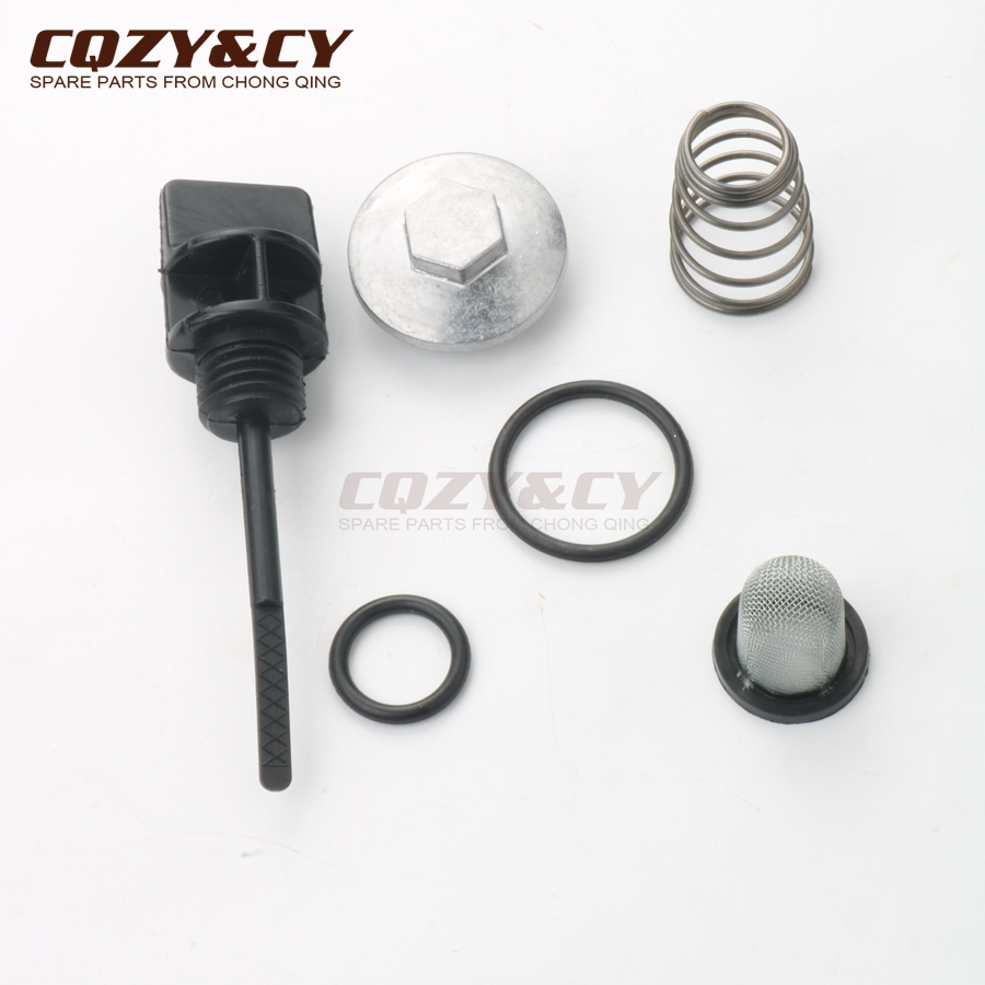 OIL DRAIN COVER O-RING FOR 50cc /& 150cc CHINESE SCOOTERS ATVS  WITH GY6 MOTORS