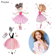 Prajna Ballerina Girl Thermal Transfer Printed Iron-on Stickers for Clothing DIY Fashion Beauty Heat Transfer to T-shirt Decor F(China)