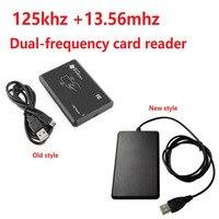 13.56MHz+125KHZ RFID/ IC+ID 2-in-1 Composited Reader USB Proximity Sensor Smart Card Reader