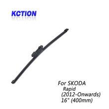 Car Windshield Rear Wiper Blade For SKODA Rapid (2012-Onwards),  wiper,Natural rubber, Accessorie