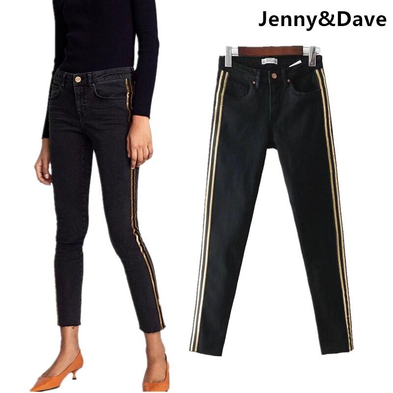 Jenny&Dave jeans woman high street vinta