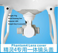 Lens Cover Cap Hood Protective Case Camera protective Guard for DJI Phantom 4 Phantom4 Accessories