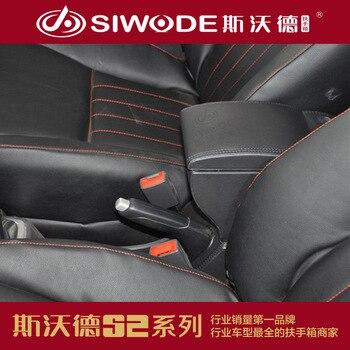 Современный I30-загрузка-Специальный подлокотник коробка специальный Бесплатный удар центральной консоли ручной ящик производители питани... >> HJS automotive accessory Store