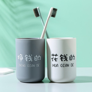 Image 2 - PP Plastic Toothbrush Cup Household Bathroom Tumblers Simple Couple Tooth Mug Brush Holder Cup Washing Tooth Cup Rinsing Cup