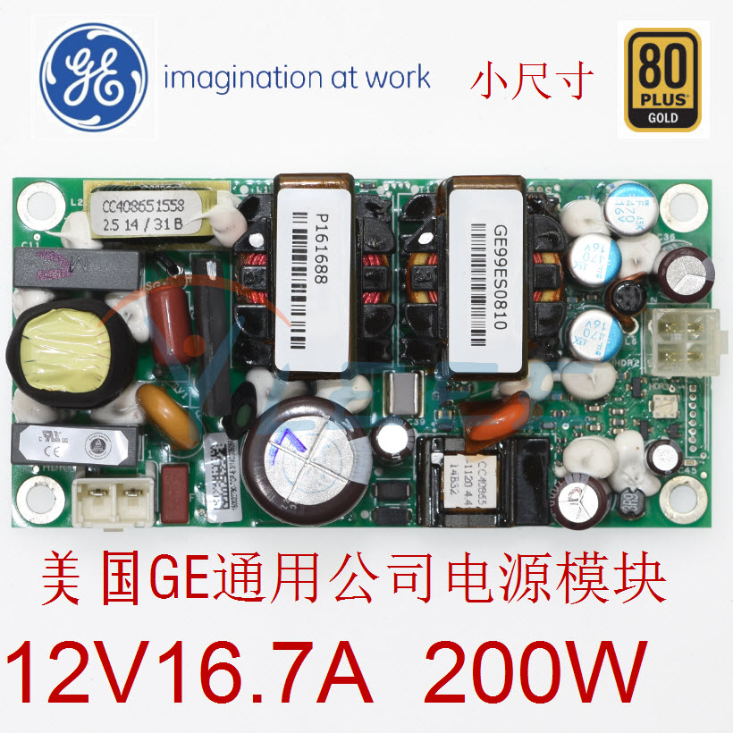 AC-DC Power Module 12V, Built-in Industrial Power Board, Isolated 220V to 12V16.7A LPS53 5v24v power module 220v to 5v24v ac dc demo board with emc filter