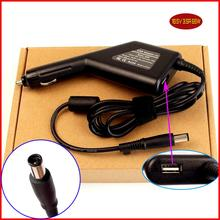 Laptop DC Power Car Adapter Charger 18.5V 3.5A 65W + USB Port for HP/Compaq Presario B1200 B1210 CQ60-420US CQ60-200