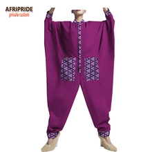 2018 spring jumpsuit for women AFRIPRIDE african print batwing lengan single breasted full length women cotton jumpsuit A1829002