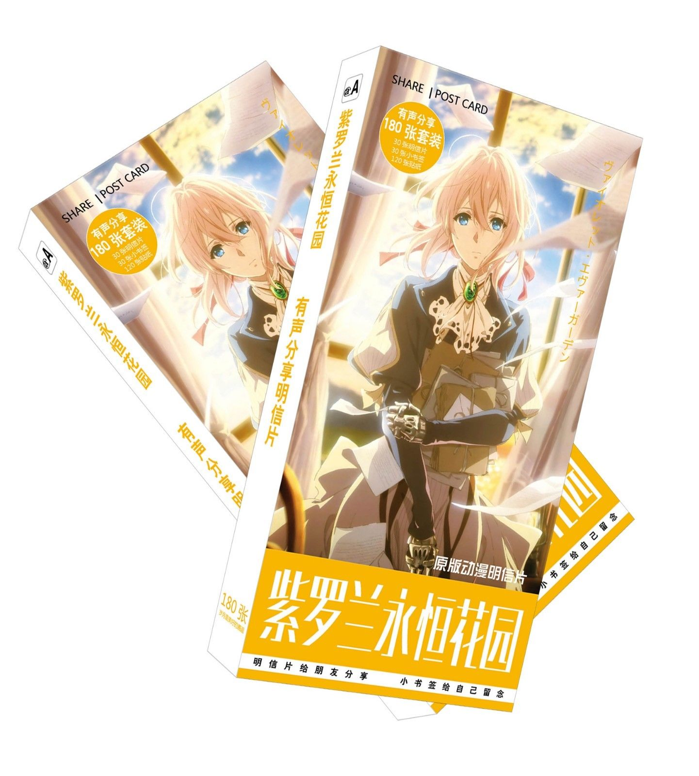 Anime Violet Evergarden Postcard Collection 180 Post Card + Sticker Gift Cosplay Artbook