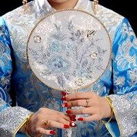 Chinese Handmade Wedding Fan Wedding Circular Fan Hand Fans Wedding Favors