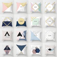 Geometric Decorative Green Blue Throw Pillows Cushion Cover Pink for Chair Sofa Gold Letter Abstraction Modern Nordic Home Decor