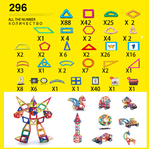 Magnetic Designer Construction Toy Kids Educational Toys Plastic Creative Bricks Enlighten  Building Blocks 32pcs magnet toy 2016 new magnetic pipe building block children diy educational construction enlighten baby toys creative bricks