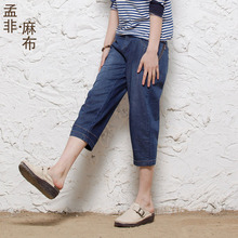 In the summer of 2015 new product, brand quality loose big yards women cowboy 7 minutes of pants
