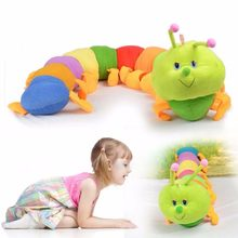 1PC 50cm Cartoon Lovely Style Plush Caterpillar Toys Stuffed Baby Doll Cute Movie Character Children Birthday Kawaii Gift J74(China)