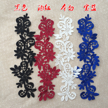 5Pairs Black Burgundy Natural White Sapphire Beautiful Floral Embroidery Water Soluble Lace Appliques Sewing Accessories TT473