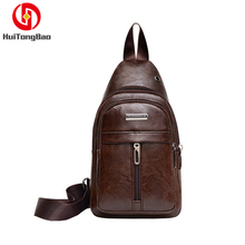 New Men bag PU Leather mens chest trend fashion wild outdoor sports small large capacity portable