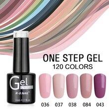 RS Nail Gel Nail Polish Set One Step