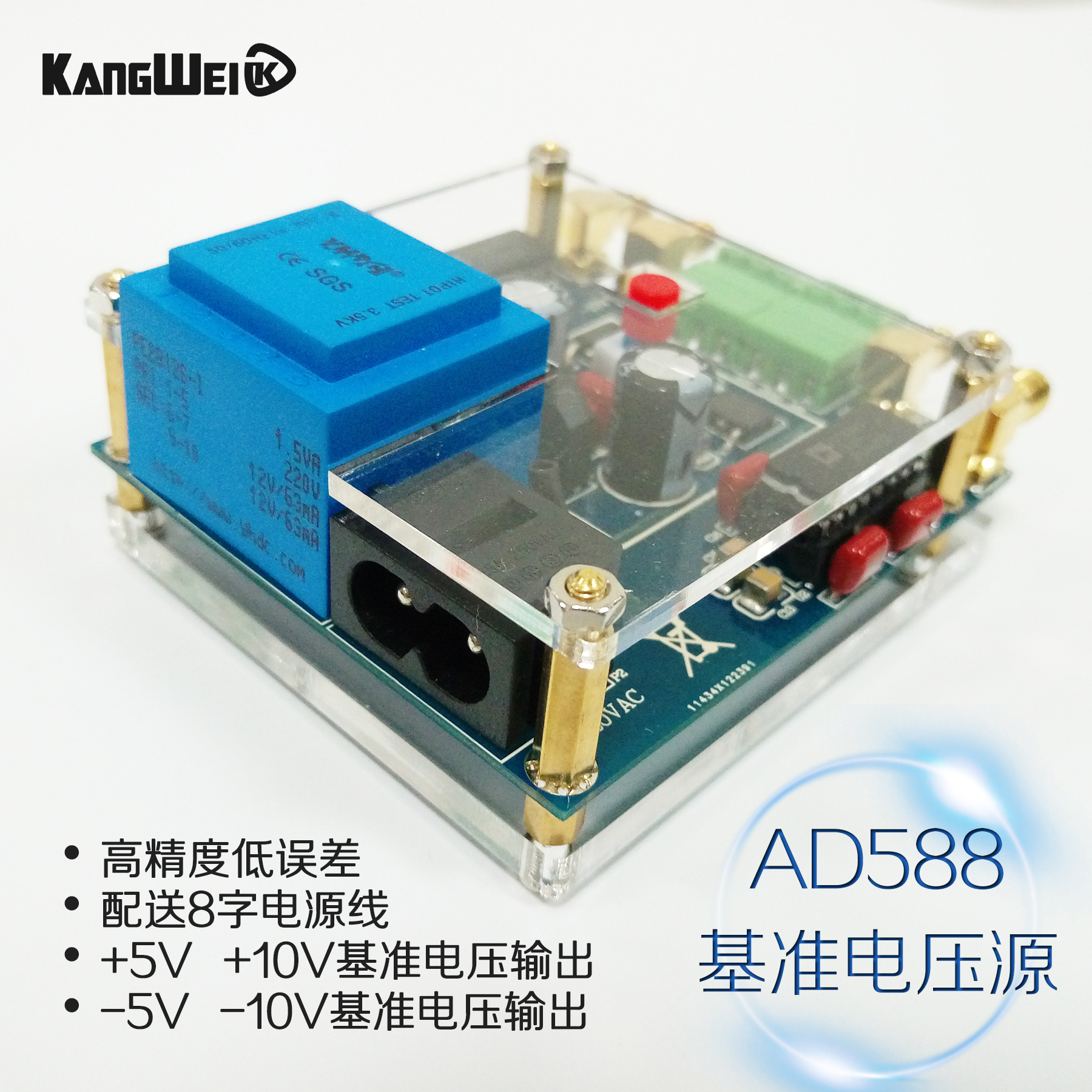 AD588 Voltage Reference Positive Negative 5V 10V DAC Voltage Reference Ammeter Corrected High Precision Reference Source corel wordperfect 9 0 quick source reference guide