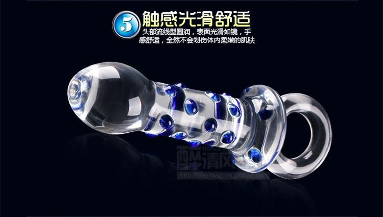 Blue Beads Glass Dildo Butt Plugs (8)