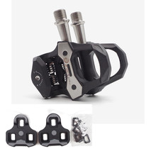 Professional road cycling Bicycle Pedal with cleat Cycling Self-locking Clip Pedales Bicicleta Carbon Fiber clipless Bike Pedals(China)