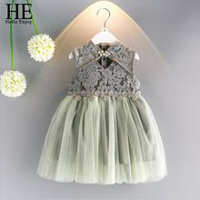 HE Hello Enjoy Summer girls dresses for party and wedding 2017 fashion children clothing cheongsam lace silk yarn princess dress kseniya kids 2018 spring summer new children s clothing lace princess mesh lace sleeveless girls dresses for party and wedding