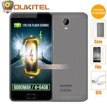 """Бесплатный подарок! Оригинальный Oukitel K6000 плюс 4 г мобильный телефон 5.5 """"FHD MT6750T Octa core 4 ГБ + 64 ГБ 6080 мАч 12 В/2A QC зарядки спереди touch"""