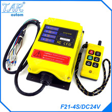 1pcs F21-4S/DC24V  6 Channels Control Hoist Crane Radio Remote Control Sysem Industrial Remote Control Free Shipping nice uting ce fcc industrial wireless radio double speed f21 4d remote control 1 transmitter 1 receiver for crane