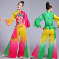 Girls Folk Dance Outfits Yangko Classical Dance Fan Umbrella Dancewear Clothing for Women Modern Dance Stage Dance Costume Suit
