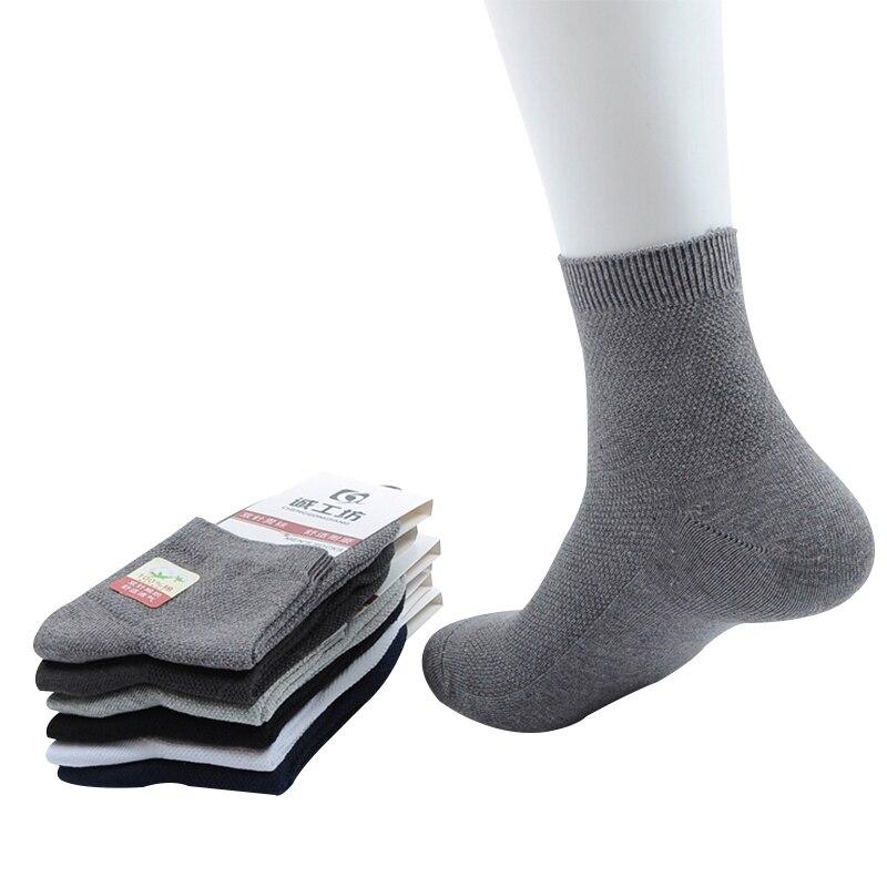 Primavera outono dos homens de negócios meias de algodão marca masculino meias de malha respirável meias de algodão de alta qualidade 6 pares / lote S256