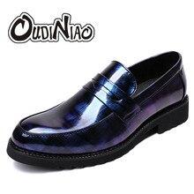 Patent Leather Slip On Men Shoes Casual Vintage Fashion Designer Trendy Mens Loafers For Men British Black Flats