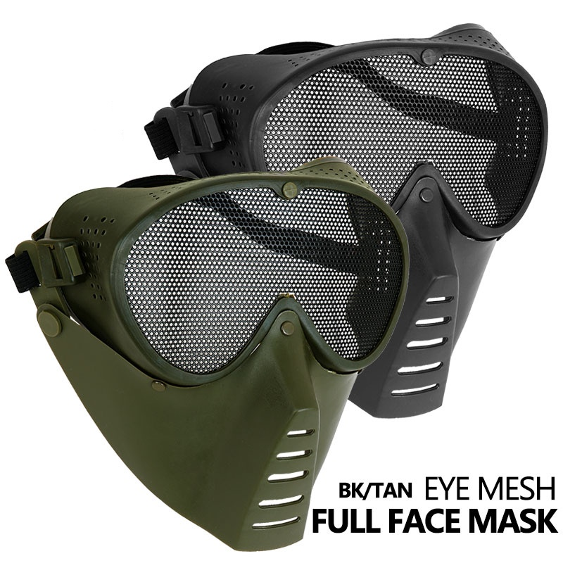 Airsoft Full Face Metal Steel Mesh Paintball Mask Hunting Accessories CS Wargame Military Army Tactical Masks