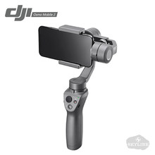 DJI Osmo Mobile 2 Handheld 3-AxisGimbal Stabilizer with Smooth Video/Motion Timelapse / Panorama Functions Suitable for phones(China)