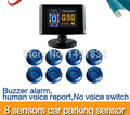 human voice report/buzzer alarm switch,8 sensors car parking system,4 front sensors also work while braking,parking,car camera