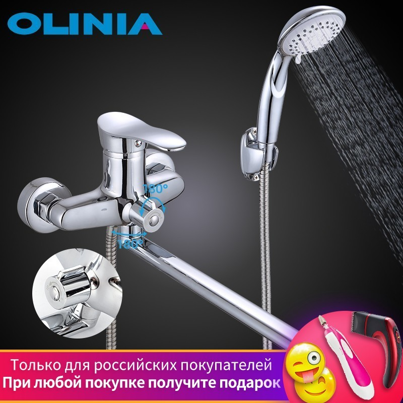 Olinia Shower Set Bathroom Shower Faucet Set Bath Faucet Mixer Tap Shower System Shower Head Bath Mixer Bath Tap OL8096