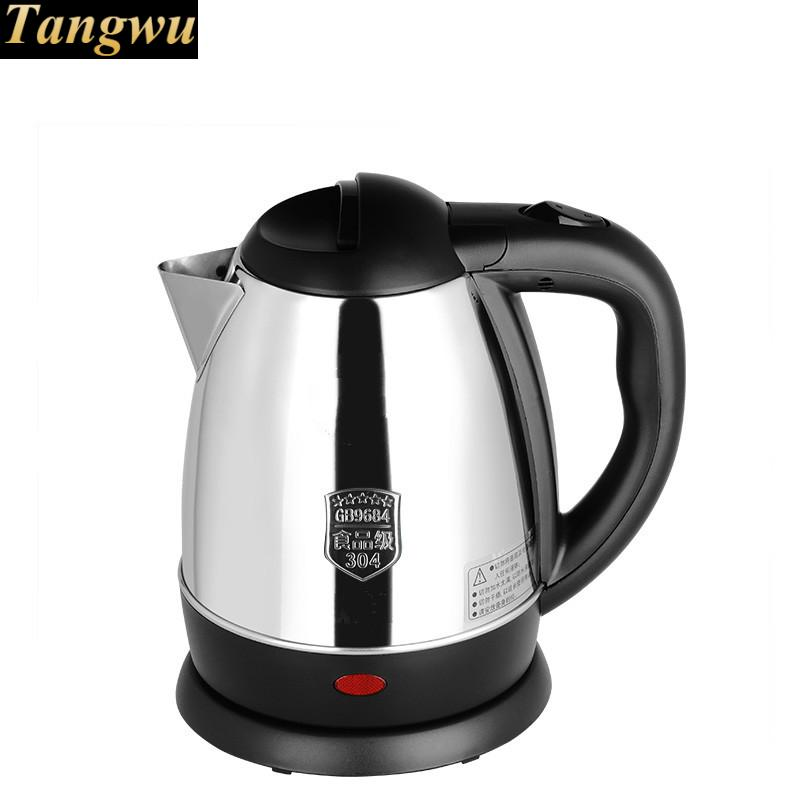 Quick cooking kettle automatic power black-off electricQuick cooking kettle automatic power black-off electric