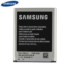 Original Samsung Battery EB L1G6LLU For Samsung I9300 GALAXY S3 I9308 L710 I535 Genuine font b