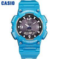 Casio Watch Solar Multifunctional Men S Watches AQ S810WC 3A AQ S810WC 4A AQ S810WC 7A