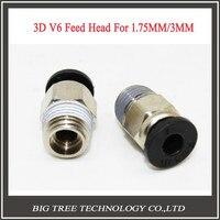 3D Printer HOTEND J Head E3D V6 Remote Hot Head Connector Extruder Feed 3mm 1 75mm