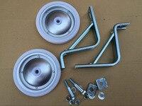 High Quality Steel Nylon 16 Inch Child Kids Bike Side Wheel Auxiliary Wheel